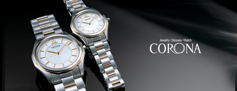 Jewelry・Glasses・Watch CORONA